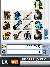 20051027014155.jpg