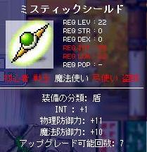 20051027205844.jpg