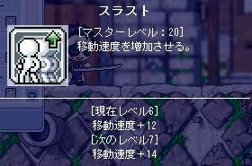 20051030022327.jpg