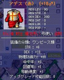 20051030022543.jpg