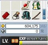 20051030023110.jpg