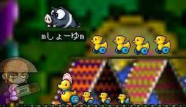 20051101012650.jpg