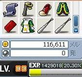 20051102113558.jpg