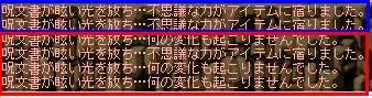 20051108235309.jpg