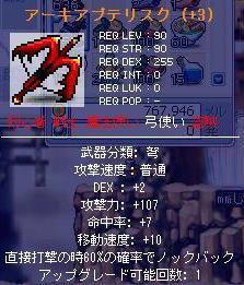 20051108235509.jpg