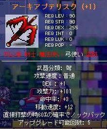 20051117125819.jpg