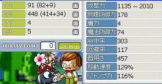 20051121094012.jpg