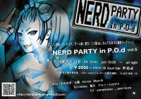 NERDPARTY vol.5 チラシ