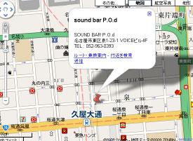 sound bar P.O.d. 地図