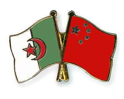 Flag-Pins-Algeria-China.jpg