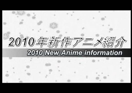 anime.jpg