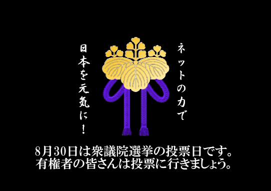 yukkuri2.jpg