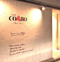 new COMBO入口