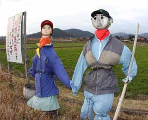 200902抗議農家4 Blog