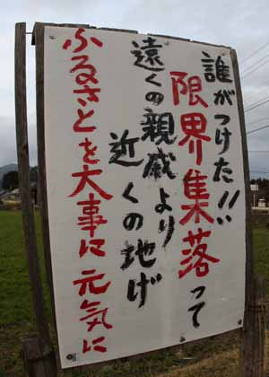 200902抗議農家3Blog