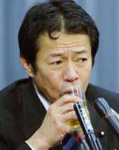 中川財務・金融相画像Blog