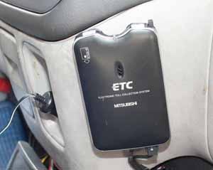 ETC Blog