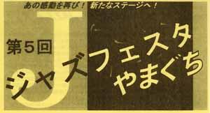 2009チラシブログ