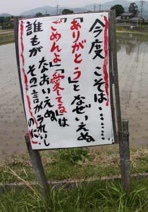 抗議農家Blog2