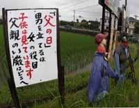 抗議農家ブログ1