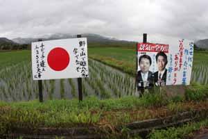 抗議農家ブログ2