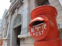 下関南部町郵便局ブログ