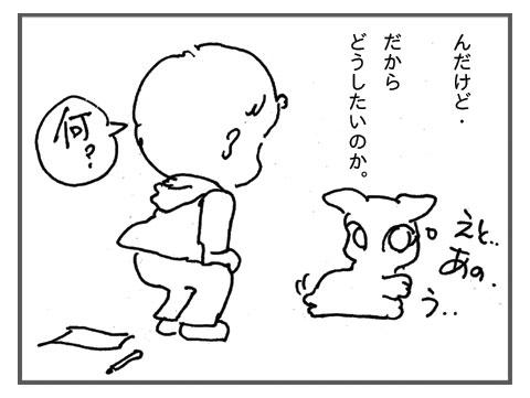 20080419_10.jpg
