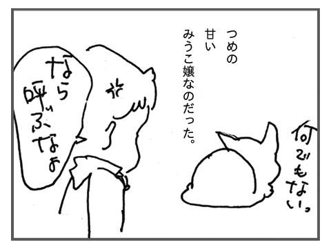 20080419_11.jpg