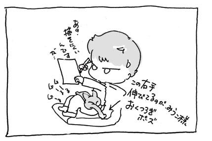 20080607_4.jpg