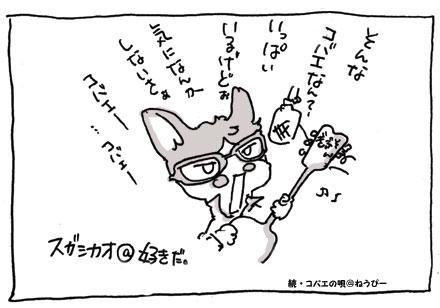 20080610_1.jpg