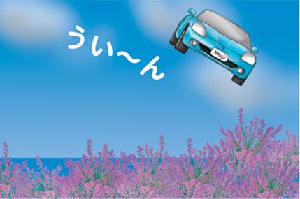 20080616_1.jpg