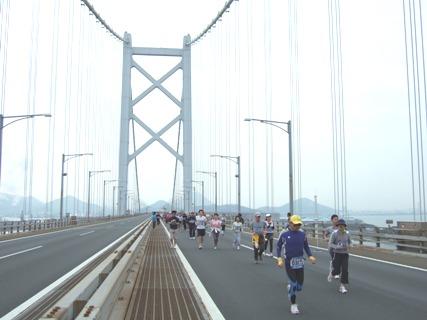 つりばし橋