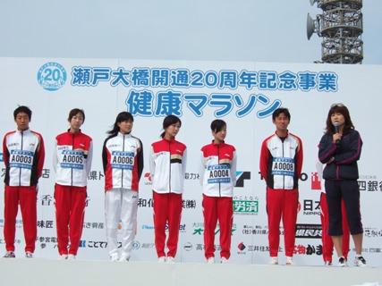 20瀬戸大橋健康マラソン