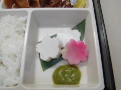 かおり弁当H2104ごま豆腐