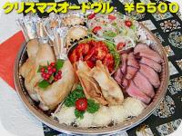 aクリスマスオードブル2011P1010059_02withTEXT_NEW02