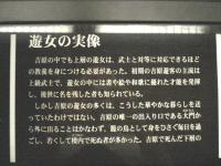 DSC09649s.jpg