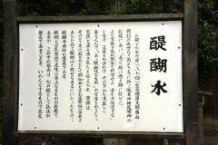daigoji02.jpg