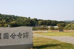 minokokubunji25.jpg