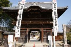 shinchokuji02_20090420005718.jpg