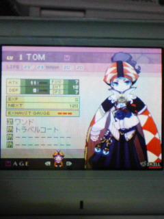 TOM(7th)