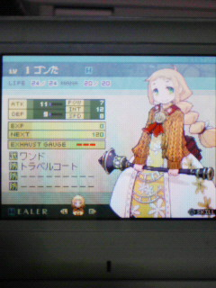 ゴンた(7th)