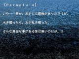 so_ima4.jpg