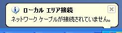 LAN-AR.jpg