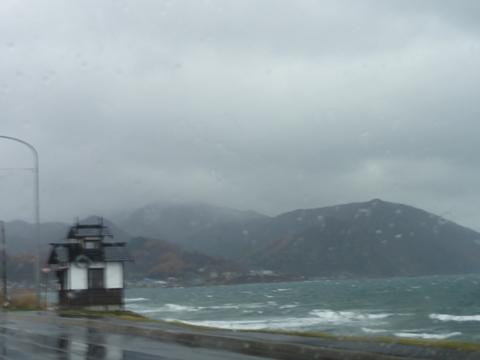 北の日本海