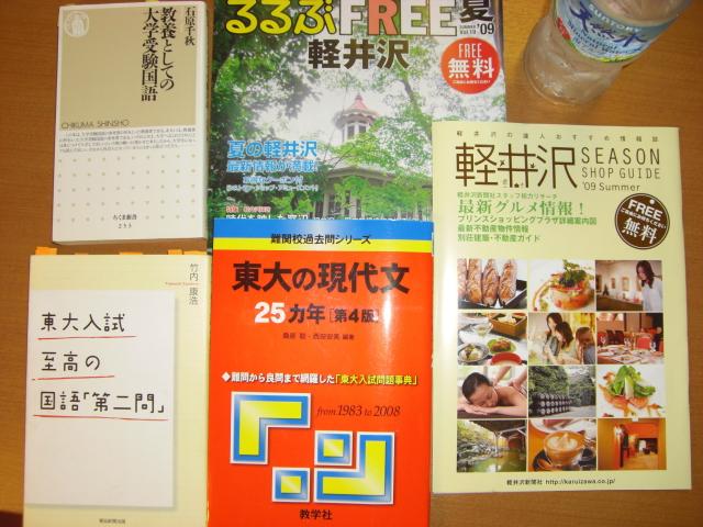 東京大学入試現代文 001