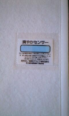 20090316070014