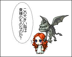 少女と悪魔19a000120