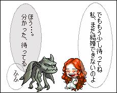 少女と悪魔84a000222