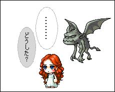 少女と悪魔146a000057