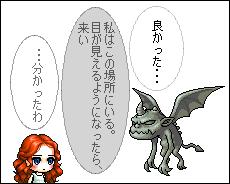 少女と悪魔153a000065